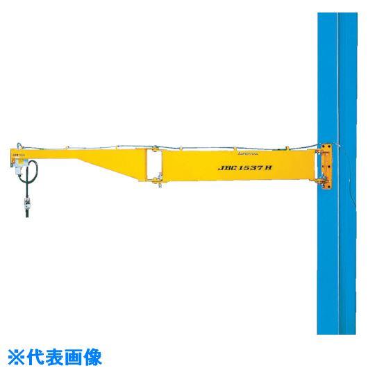 ■スーパー 柱取付式ジブクレーン(シンプル型)容量:100kg〔品番:JBC1037H〕[TR-4601572 ]【送料別途お見積り】