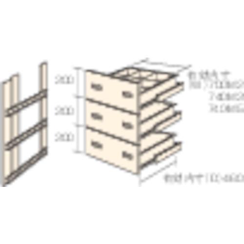 ■TRUSCO M2型棚用引出し 深型3段セット  〔品番:HM2-9003〕[TR-4613830]【大型・重量物・送料別途お見積り】