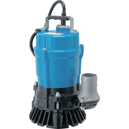 ■ツルミ 一般工事排水用水中ハイスピンポンプ 50HZ 口径50MM 単相100V  〔品番:HS2.4S〕[TR-4622936]【個人宅配送不可】