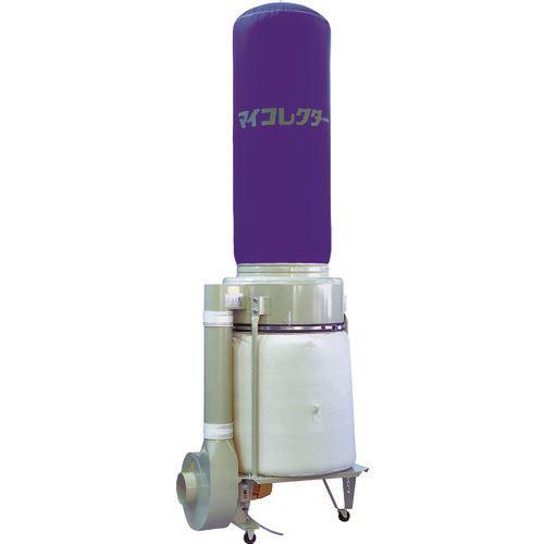 ■ムラコシ 集塵機 3.7KW 60HZ  〔品番:MY-200X-60HZ〕[TR-4659325]【大型・重量物・個人宅配送不可】