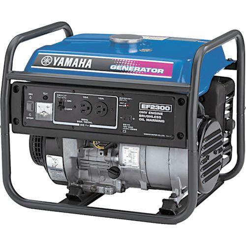 ■ヤマハ オープン型発電機 50HZ 50HZ 〔品番:EF2300〕メーカー取寄[TR-4664086]【大型・重量物・個人宅配送不可】