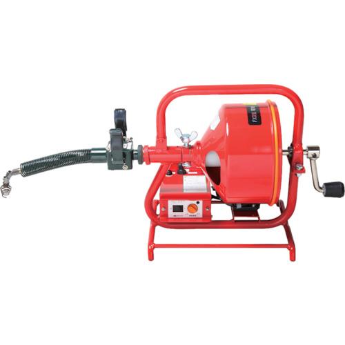 ■ヤスダ 排水管掃除機FX3型電動〔品番:FX3-8-12〕[TR-4664744]【個人宅配送不可】