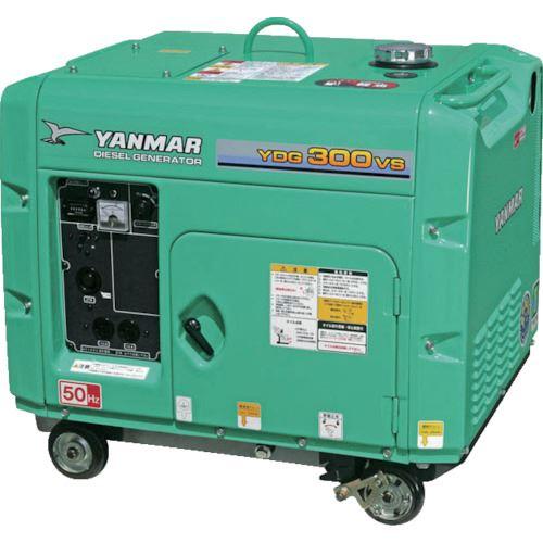 ■ヤンマー 空冷ディーゼル発電機〔品番:YDG300VS-6E〕[TR-4664809]【重量物・個人宅配送不可】