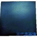 ■YOTSUGI 耐電ゴム板 黒色  平 6T×1M×1M〔品番:YS-230-23-21〕[TR-4666682]
