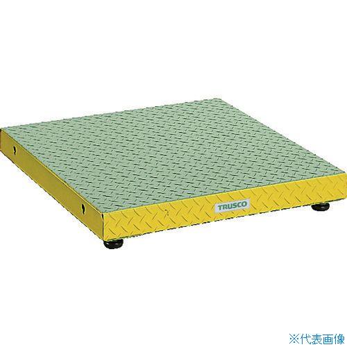 ■TRUSCO 低床用縞鋼板ステップ 600X600XH90~120  〔品番:UFS-0660S〕[TR-4673611]【大型・重量物・個人宅配送不可】