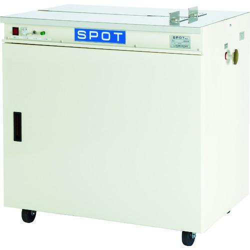 ■SPOT 半自動梱包機 LSA-N4  〔品番:LSA-N4〕[TR-4720571]【大型・重量物・送料別途お見積り】