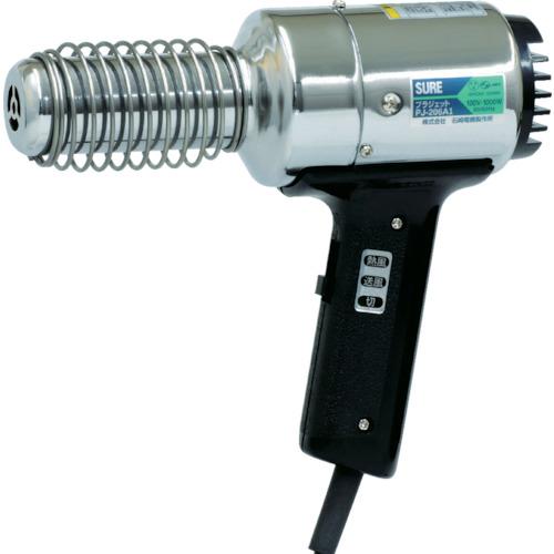 ■SURE 熱風加工機 プラジェット(標準タイプ)200V〔品番:PJ-206A1-200V〕[TR-4736923]