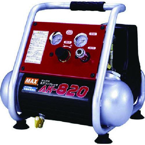 ■MAX エアコンプレッサ 1馬力  〔品番:AK-820〕[TR-4743202]