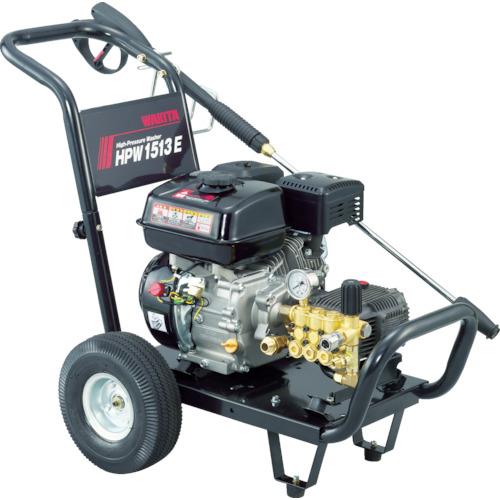 ■MEIHO 高圧洗浄機エンジンタイプ  〔品番:HPW1513E〕直送元[TR-4743521]【大型・重量物・個人宅配送不可】