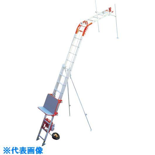 ?アルインコ 荷揚げ機「パワーコメット」3階用フルセット 〔品番:UP103P-Z-3F〕直送[TR-4750683]【大型・重量物・送料別途お見積り】