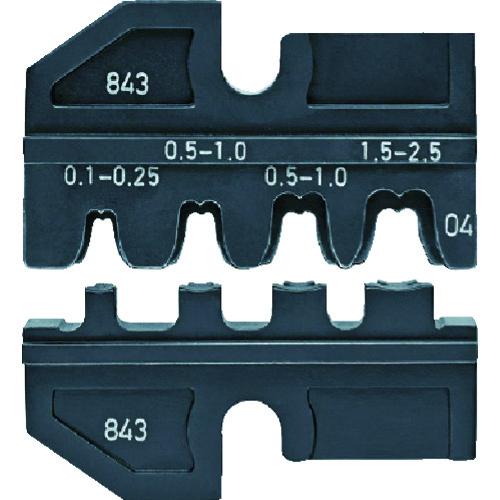 ■KNIPEX 9749-04 圧着ダイス (9743-200用)〔品番:9749-04〕[TR-4834232]
