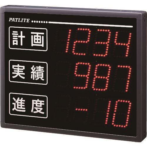 ?パトライト VE型 インテリジェント生産管理表示板 〔品番:VE100-304S〕メーカー取寄[TR-4855850]