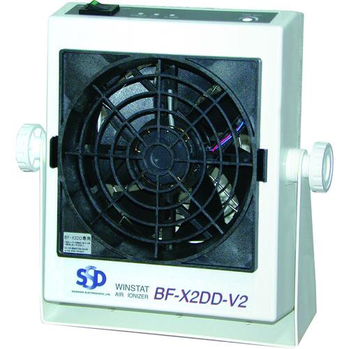 ■シシド 静電気除去装置  〔品番:BF-X2DD-V2〕[TR-4856317]【個人宅配送不可】