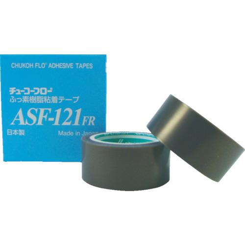 ■チューコーフロー フッ素樹脂(テフロンPTFE製)粘着テープ ASF121FR 0.23T×50W×10M  〔品番:ASF121FR-23X50〕[TR-4862180]