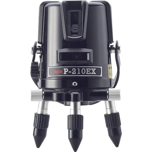 ■マイゾックス レーザー墨出器  P-EXシリーズ P-210EX〔品番:219301〕[TR-4872266]