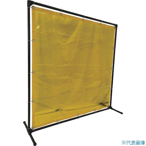 ■TRUSCO 溶接遮光フェンス 1515型単体 固定足 黄〔品番:YF1515K-Y〕[TR-4875737]