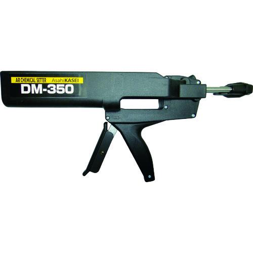 ■サンコー テクノ 旭化成ISシステムEX-350用ディスペンサー〔品番:DM-350〕[TR-4922140]