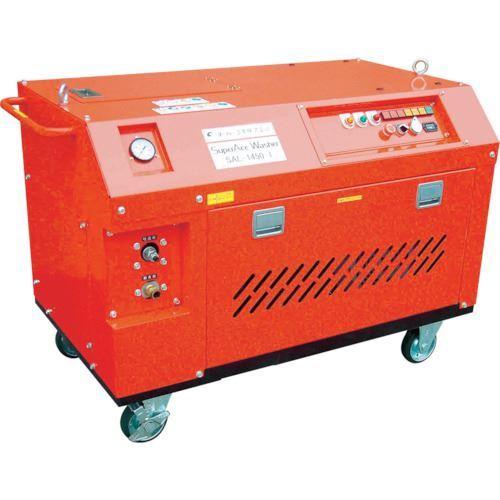 ■スーパー工業 モーター式高圧洗浄機SAL-1450-1-60HZ超高圧型〔品番:SAL-1450-1〕[TR-4953860]【個人宅配送不可】