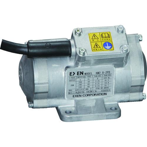 ■エクセン 低周波振動モータ KM2.8-2PB 200V  〔品番:KM2.8-2PB〕[TR-4959566]