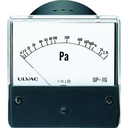 ■ULVAC ピラニ真空計(アナログ仕様) GP-1G/WP-01  〔品番:GP1G/WP01〕[TR-4961358]