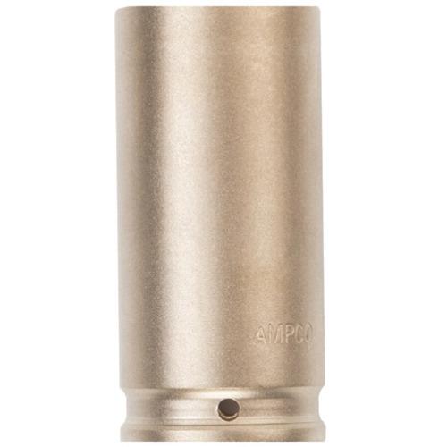 ■Ampco 防爆インパクトディープソケット 差込み12.7mm 対辺25mm〔品番:AMCDWI-1/2D25MM〕[TR-4985605]