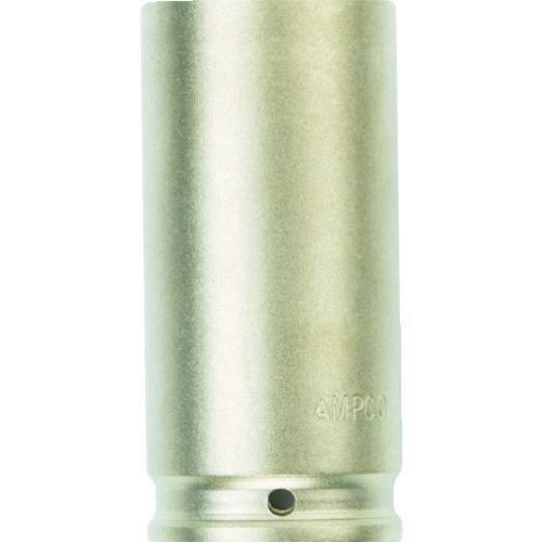■Ampco 防爆インパクトディープソケット 差込み12.7mm 対辺8mm〔品番:AMCDWI-1/2D8MM〕[TR-4985681]
