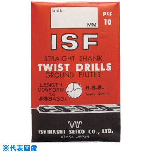 ■ISF ストレートドリル 10.6MM 5本入 〔品番:IS-SD-10.6〕[TR-5040604×5]