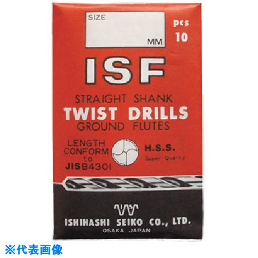 ■ISF ストレートドリル 9.7MM 5本入 〔品番:IS-SD-9.7〕[TR-5043484×5]