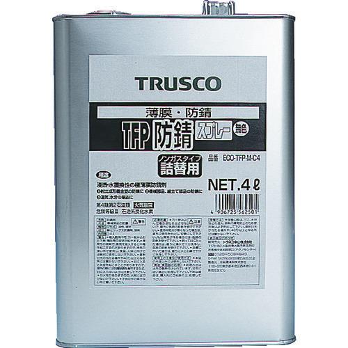 ■TRUSCO TFP防錆剤 無色 4L〔品番:ECO-TFP-M-C4〕[TR-5123135]