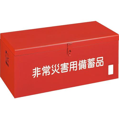 ■TRUSCO 非常災害用備蓄品箱 W900XD420XH370  〔品番:FB-9000〕[TR-5196477]【大型・重量物・個人宅配送不可】