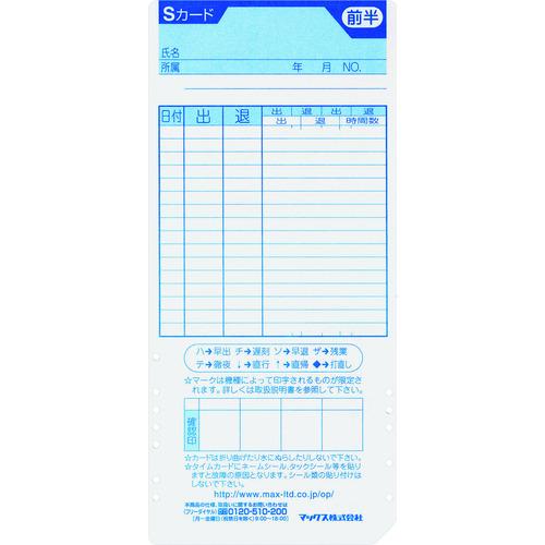 ■MAX タイムレコーダ用タイムカード〔品番:ER-SCARD〕[TR-5198259]
