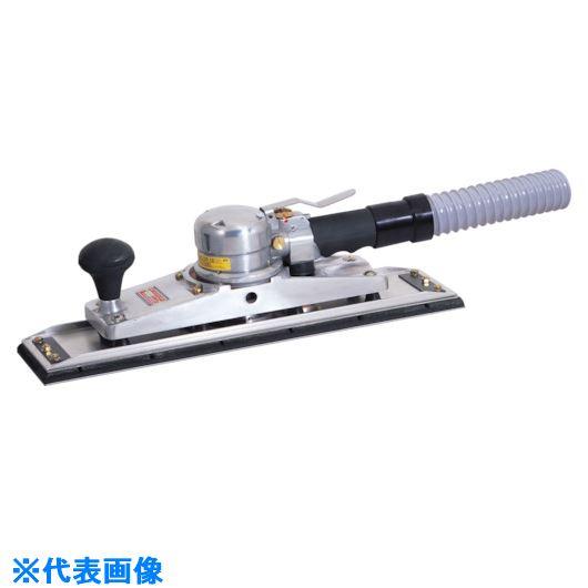 ■コンパクトツール 吸塵式ロングオービタルサンダー 820A4D LPS  〔品番:820A4D〕[TR-5369134]【個人宅配送不可】