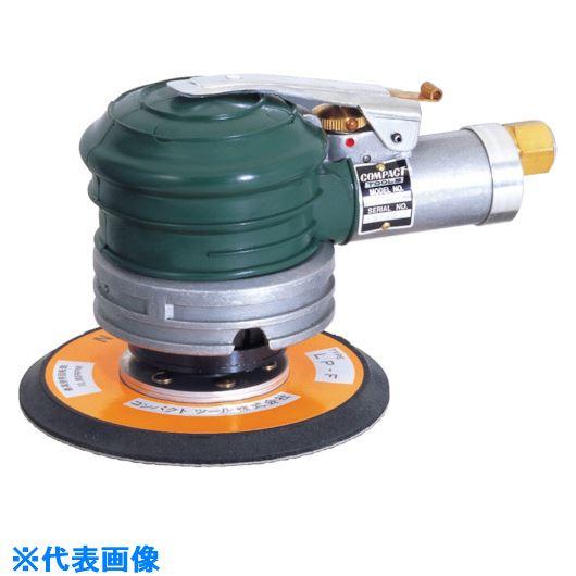 ■コンパクトツール 非吸塵式ダブルアクションサンダー 945A4 LPSのり式  〔品番:945A4〕[TR-5369525]【個人宅配送不可】