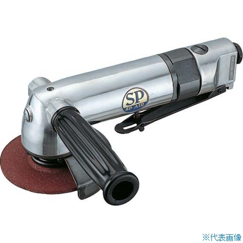 ■SP アングルグラインダー100mm〔品番:SP-1254〕[TR-5414661]【個人宅配送不可】