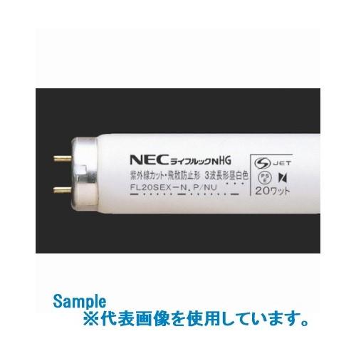 ■NEC 特殊蛍光ランプ《25本入》〔品番:FL20SEX-N.P/NU〕[TR-5415683]