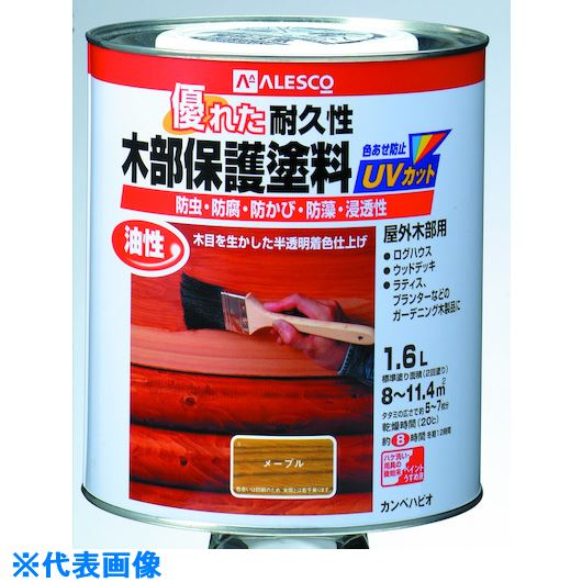 ■KANSAI 油性木部保護塗料 1.6L ウォルナット《6缶入》〔品番:714-1111.6〕[TR-5429218]