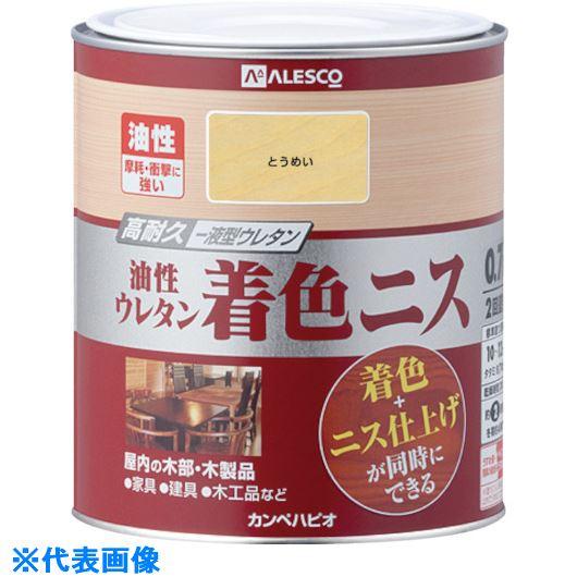 ■KANSAI 油性ウレタン着色ニス 0.7L 新ウォルナット《6缶入》〔品番:776-120-0.7〕[TR-5429498]