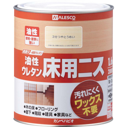 ■KANSAI 油性ウレタン床用ニス 1.6L とうめい《6缶入》〔品番:777-101-1.6〕[TR-5429684]