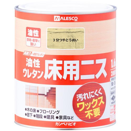 ■KANSAI 油性ウレタン床用ニス 1.6L 3分つやとうめい《6缶入》〔品番:777-110-1.6〕[TR-5429714]