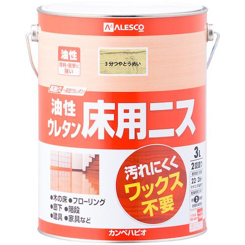 ■KANSAI 油性ウレタン床用ニス 3L 3分つやとうめい《4缶入》〔品番:777-110-3〕[TR-5429722]