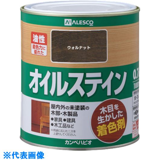 ■KANSAI オイルステインA 0.7L 新ウォルナット《6缶入》〔品番:780-120-0.7〕[TR-5430241]