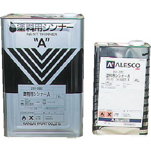 ■KANSAI 塗料用シンナーA《4缶入》〔品番:NO.291-003-04〕[TR-5430496]