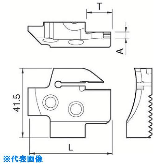 ■京セラ 溝入れ用ホルダ  〔品番:KGDFR-50-6C-C〕[TR-5499364]