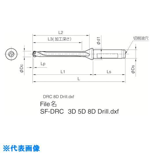■京セラ ドリル用ホルダ  〔品番:SF25-DRC250M-8〕[TR-5522951]