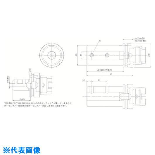 ■京セラ ツーリング機器〔品番:T63H-C40-100〕掲外取寄[TR-5531993]