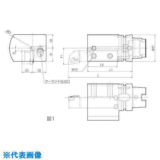 ■京セラ ツーリング機器〔品番:T63H-S2525R-105〕[TR-5532337]