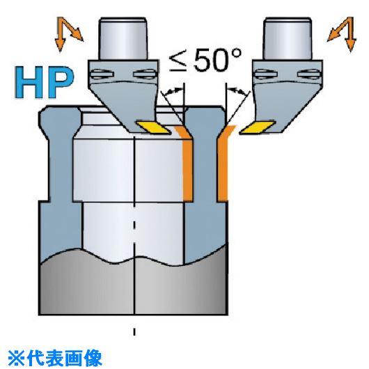 ■サンドビック センサクホルダHP  〔品番:C8-SVUBL-55080-16HP〕取寄[TR-5687756]
