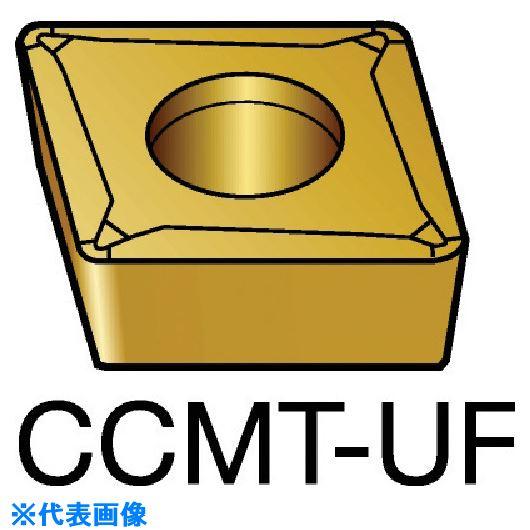 ■サンドビック コロターン107 旋削用ポジ・チップ 1515《10個入》〔品番:CCMT〕[TR-5688337]