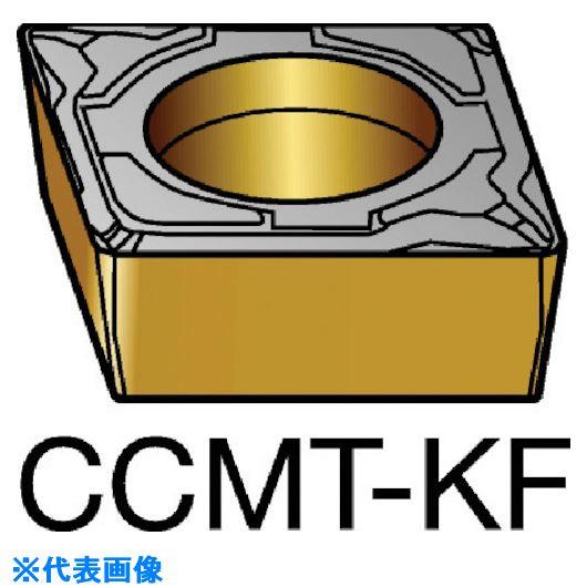 ■サンドビック コロターン107 旋削用ポジ・チップ 3005 3005 10個入 〔品番:CCMT〕掲外取寄[TR-5688370×10]