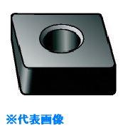 ■サンドビック T-MAX P 旋削用セラミックネガ・チップ 650 650 10個入 〔品番:CNGA〕[TR-5690200×10]
